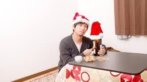 クリスマス独りぼっち