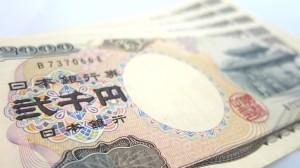 日本で最初の「お札」
