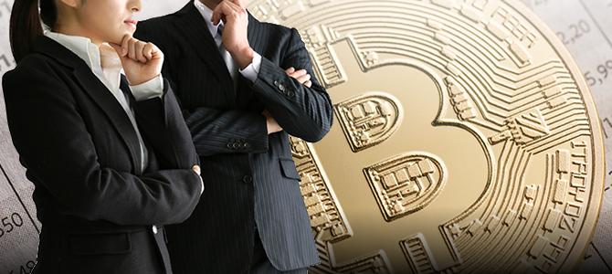 bitcoinとは?